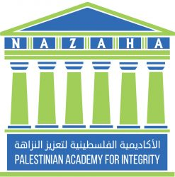 The Palestinian Academy for Integrity (NAZAHA)
