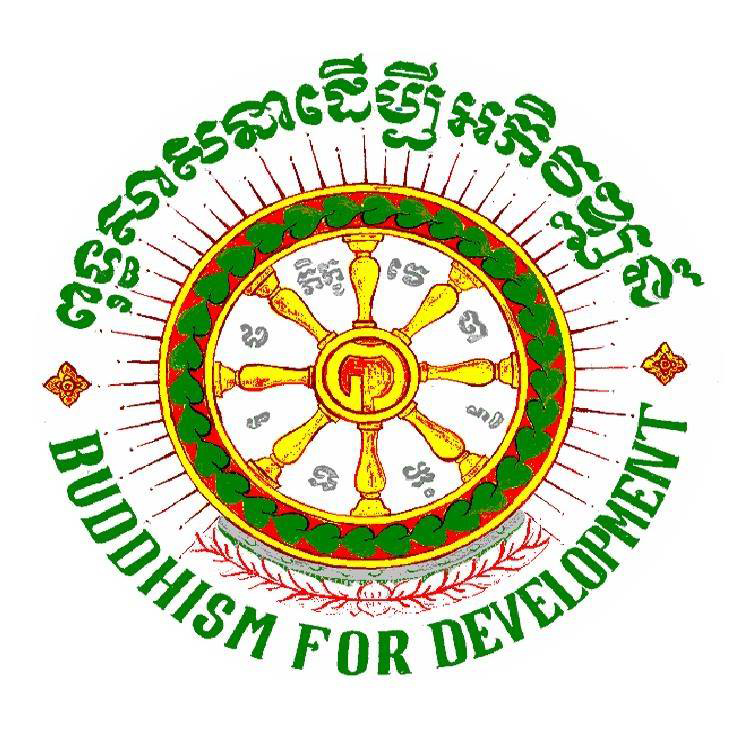 Logo Buddhism for Development (BfD)