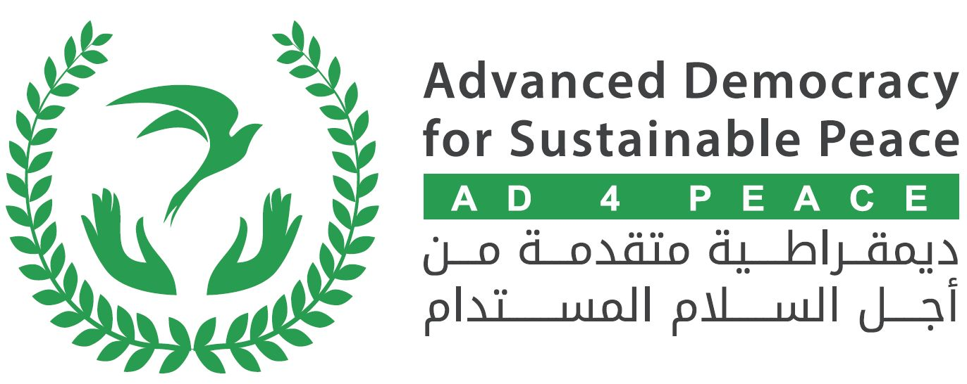 Advanced Democracy for Sustainable Peace