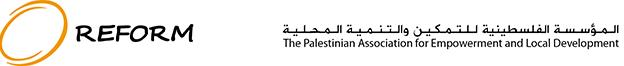 The Palestinian Association for Empowerment and Local Development (REFORM)