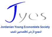 Young Jordanian Economists Society