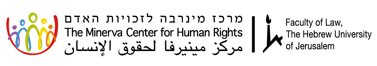 Minerva Center for Human Rights at the Hebrew University of Jerusalem