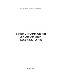положение рк-11-кт pdf