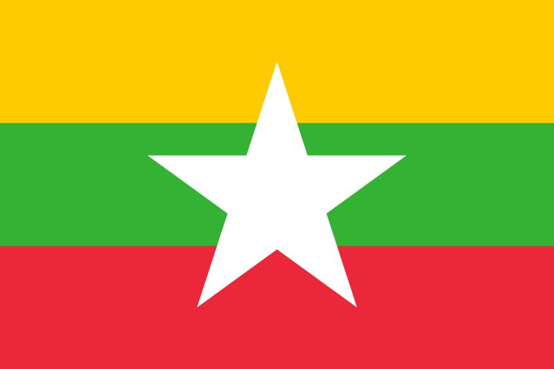 Flagge Myanmars