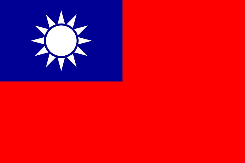 Flagge Taiwans