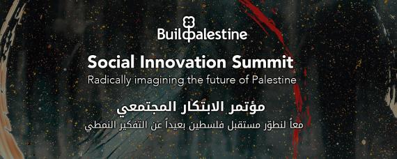 Build Palestine's Social Innovation Summit 2020