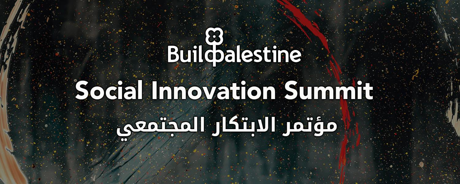 Build Palestine - Social Innovation Summit 2020