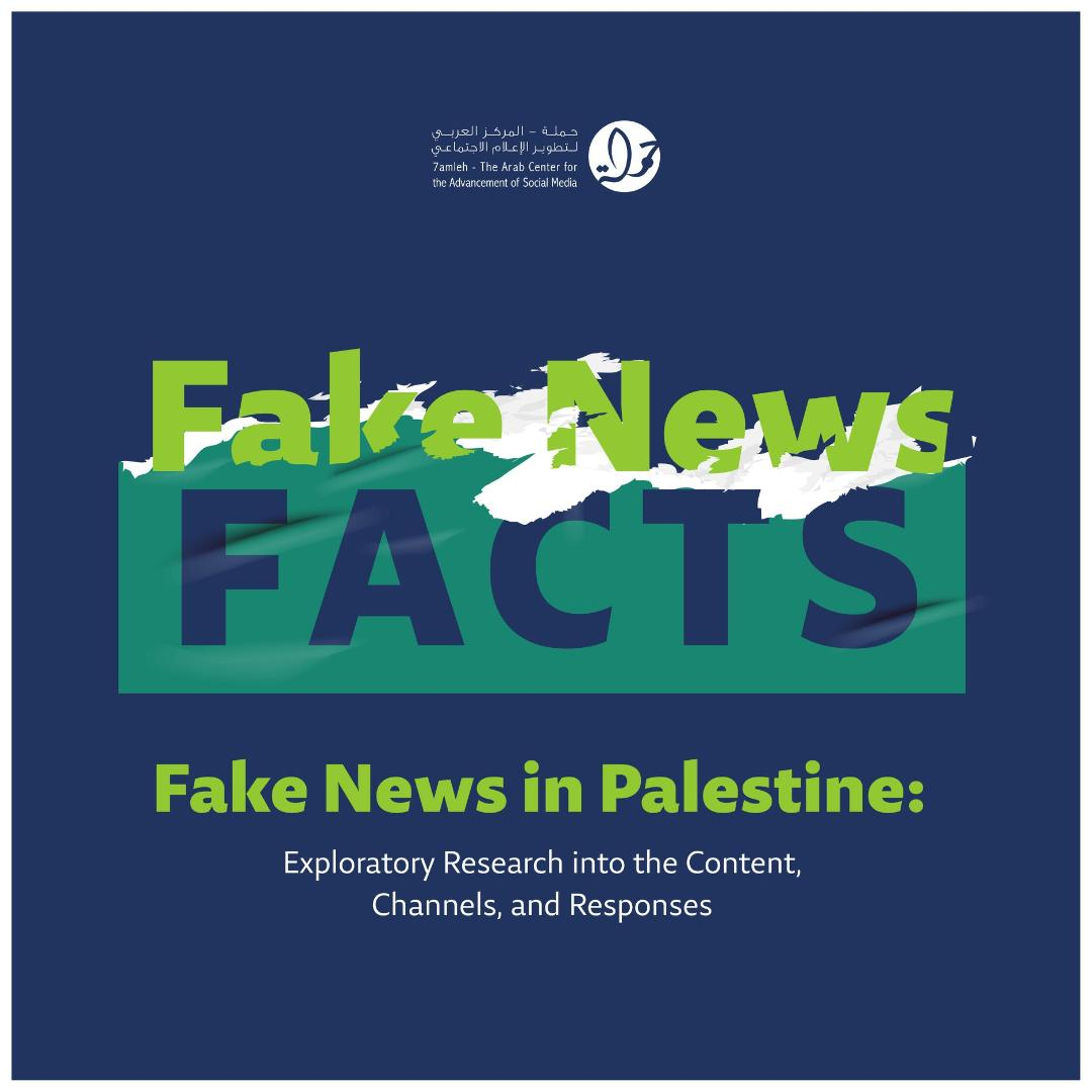 Fake News in Palestine Research