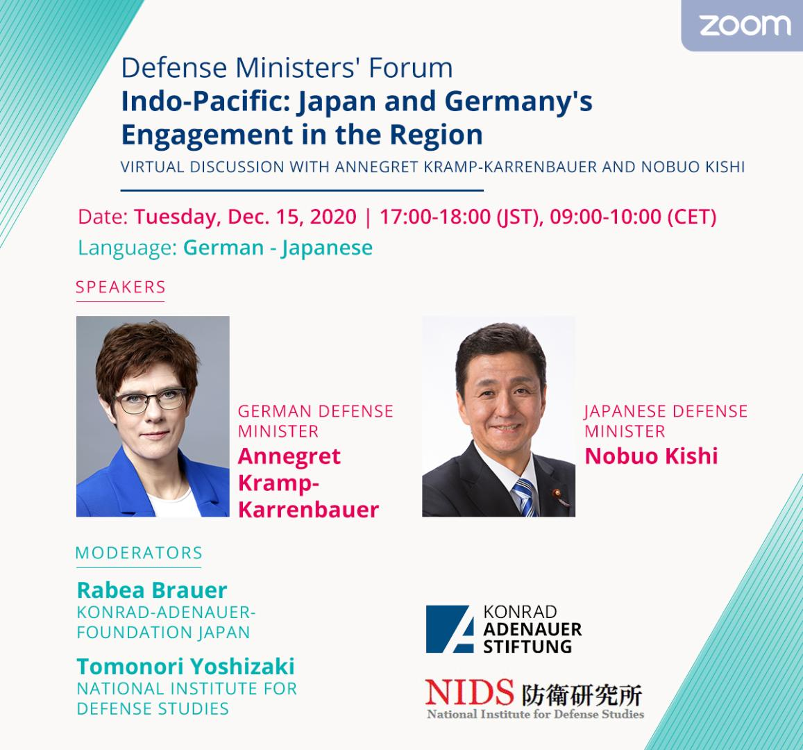 Defense Ministers' Forum December 15 , 2020