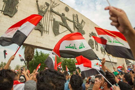 Iraq Flag in Tahrir Square