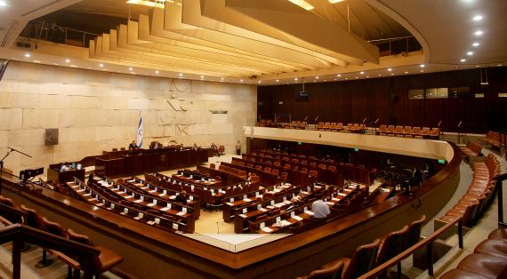Blick in die Knesset, Israels Parlament