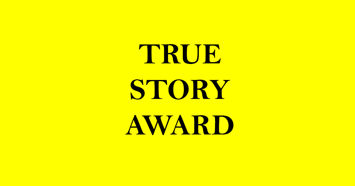 True Story Award logo
