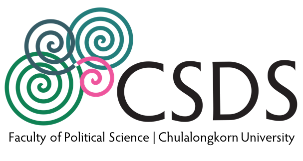 CSDS+++Poli+Sci+Logo+Final+Iteration+PNG+Color
