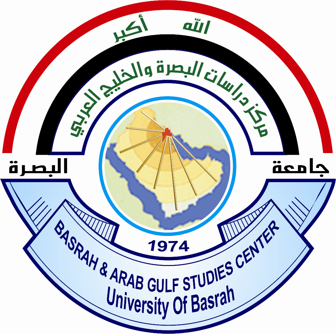Arab Gulf Studies Center Logo