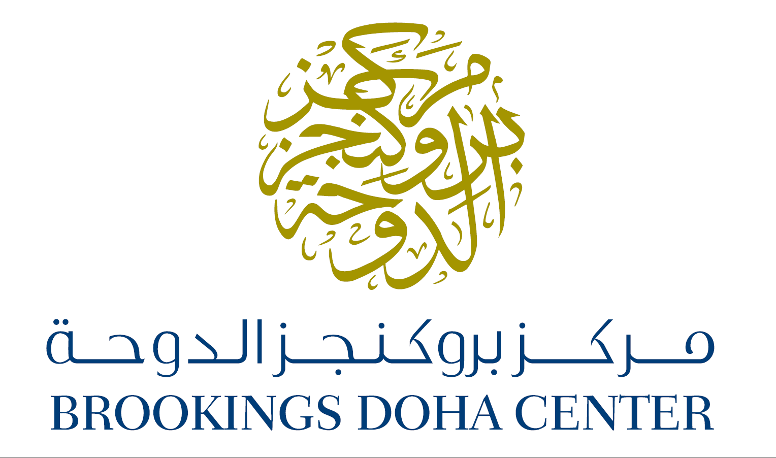 Brookings Doha Logo