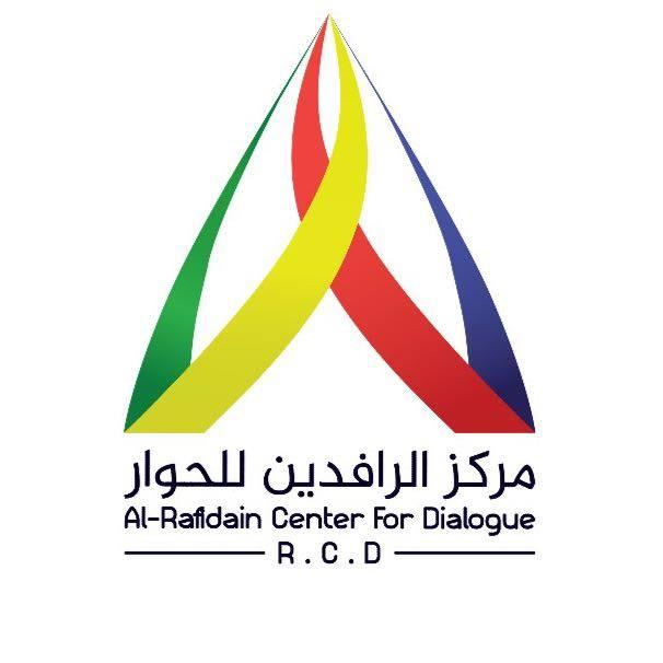Al Rafidain Center for Dialogue Logo