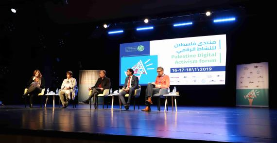The first panel in the Palestine Digital Activism Forum