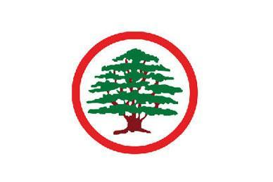 Lebanese Forces (LF)