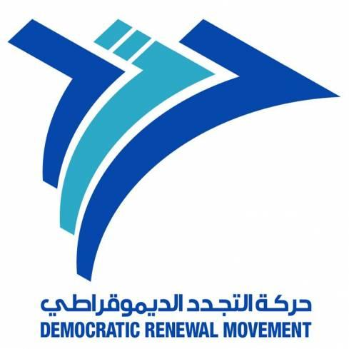 Democratic Renewal Movement (DRM)