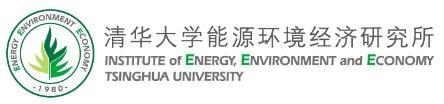 Institute of Energy, Environment and Economy of Tsinghua University