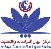 Al-Bayan Center for Planning and Studies