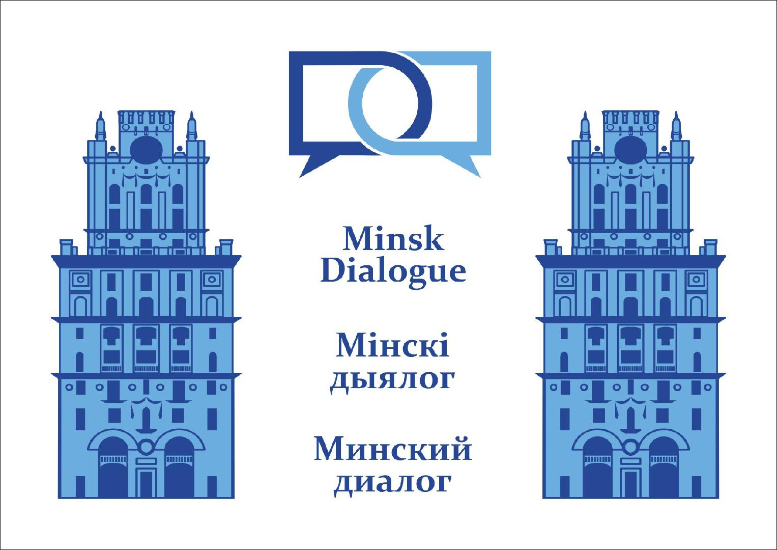 Minsk Dialogue Initiative