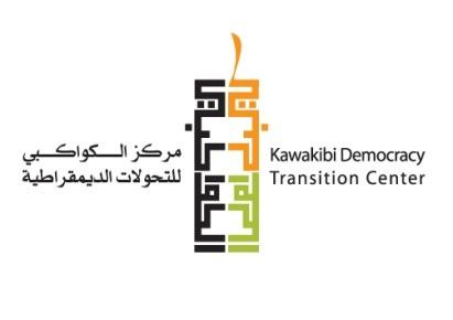 Al Kawakibi Democracy Transition Center (KADEM)