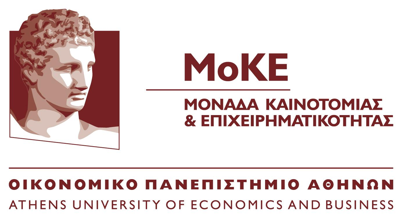 Innovation and Entrepreneurship Unit of the Athens University of Economics and Business (MoKE)