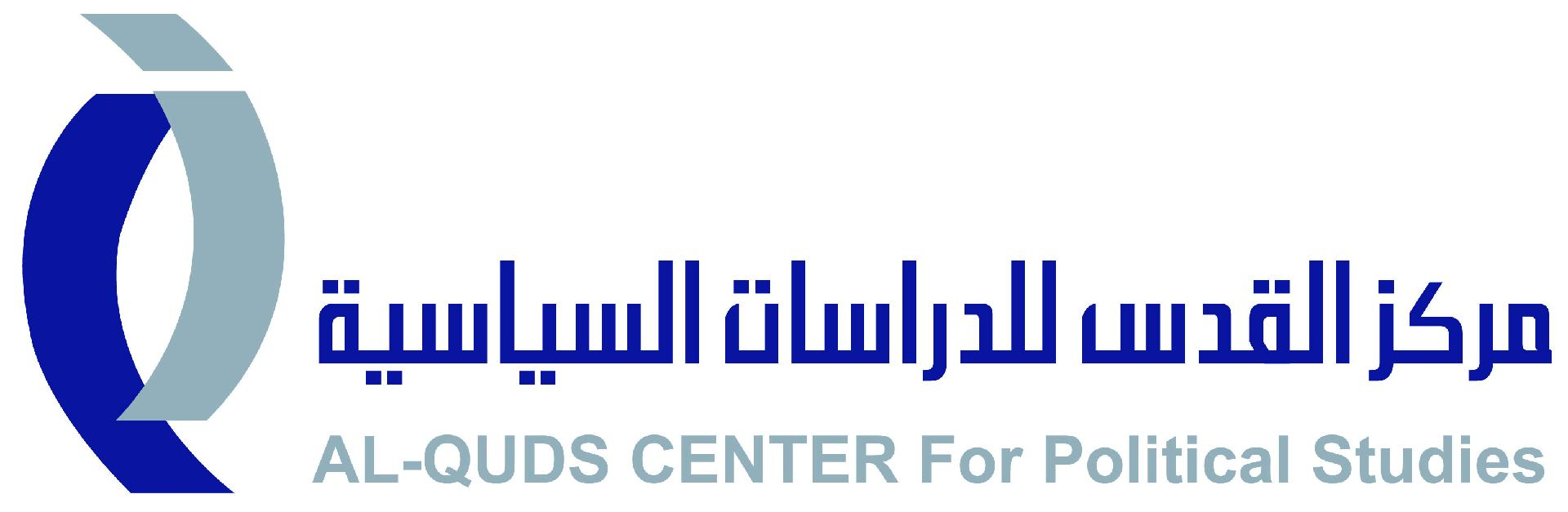 Al-Quds Center for Political Studies