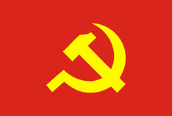 Flag of the Communist Party