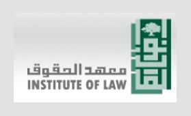 Institute of Law (IOL)