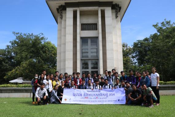 Youth Peace Building Cambodia (1)