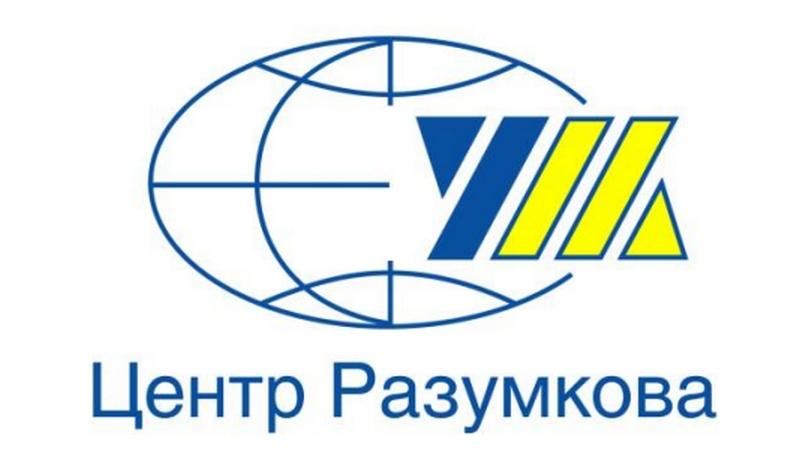 Logo Razumkov Center