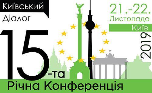 Kyiv Dialogue 15th annual conference