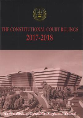 The publication of the OCC which publishes the Constitutional Court Rulings in the Year 2017-2018