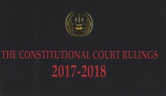 Cover-OCC-Publ-The Constitutional Court Rulings 2017-2018 Cover 2