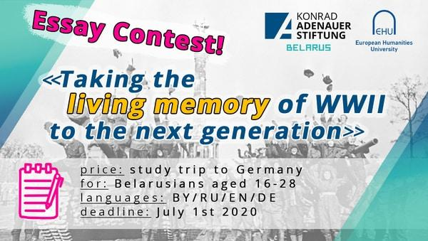 Essay contest in collaboration with EHU