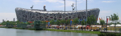Das Olympia-Stadion in Peking (Foto: Winfried Jung)