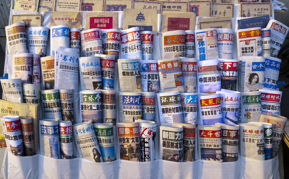 Asian newspapers