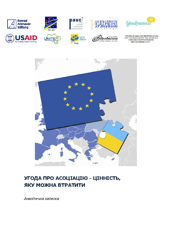 Cover Policy Brief Englisch