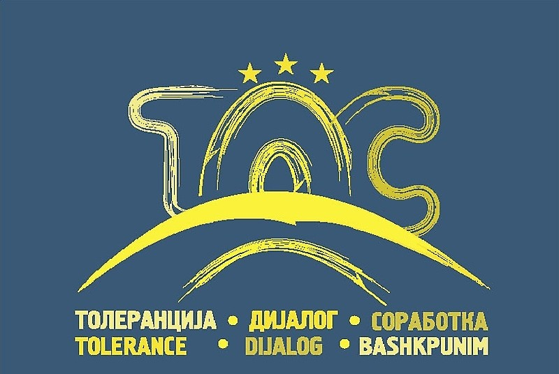 "Logo of the Project ""Tolerance, dialogue, cooperation! Promoting inter-religious dialogue in Macedonia through capacity building for media and religious representatives""."