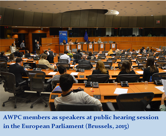 AWPC members as speakers at public hearing session in the European Parliament