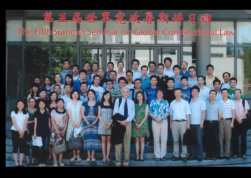 Faculty, coordinators and students of the Fifth Beijing Summer Lecture on Global Constitutional Law