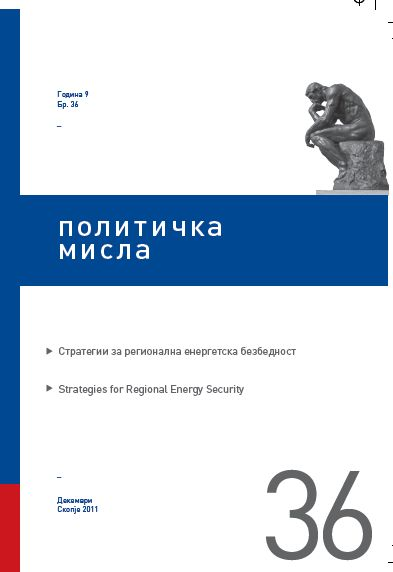 Cover: Strategies for Regional Energy Security
