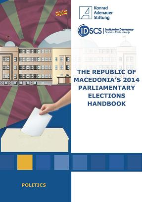 ENG cover Parliamentary Elections Handbook