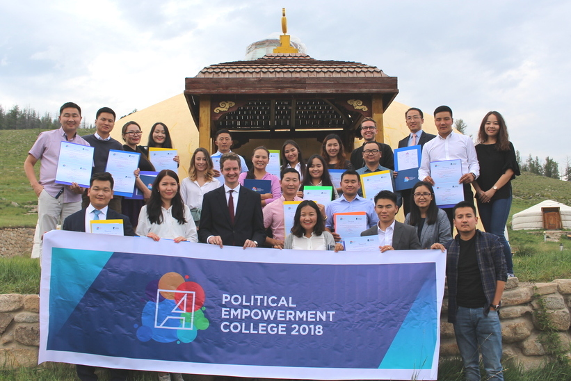 KAS Political Empowerment College 2018