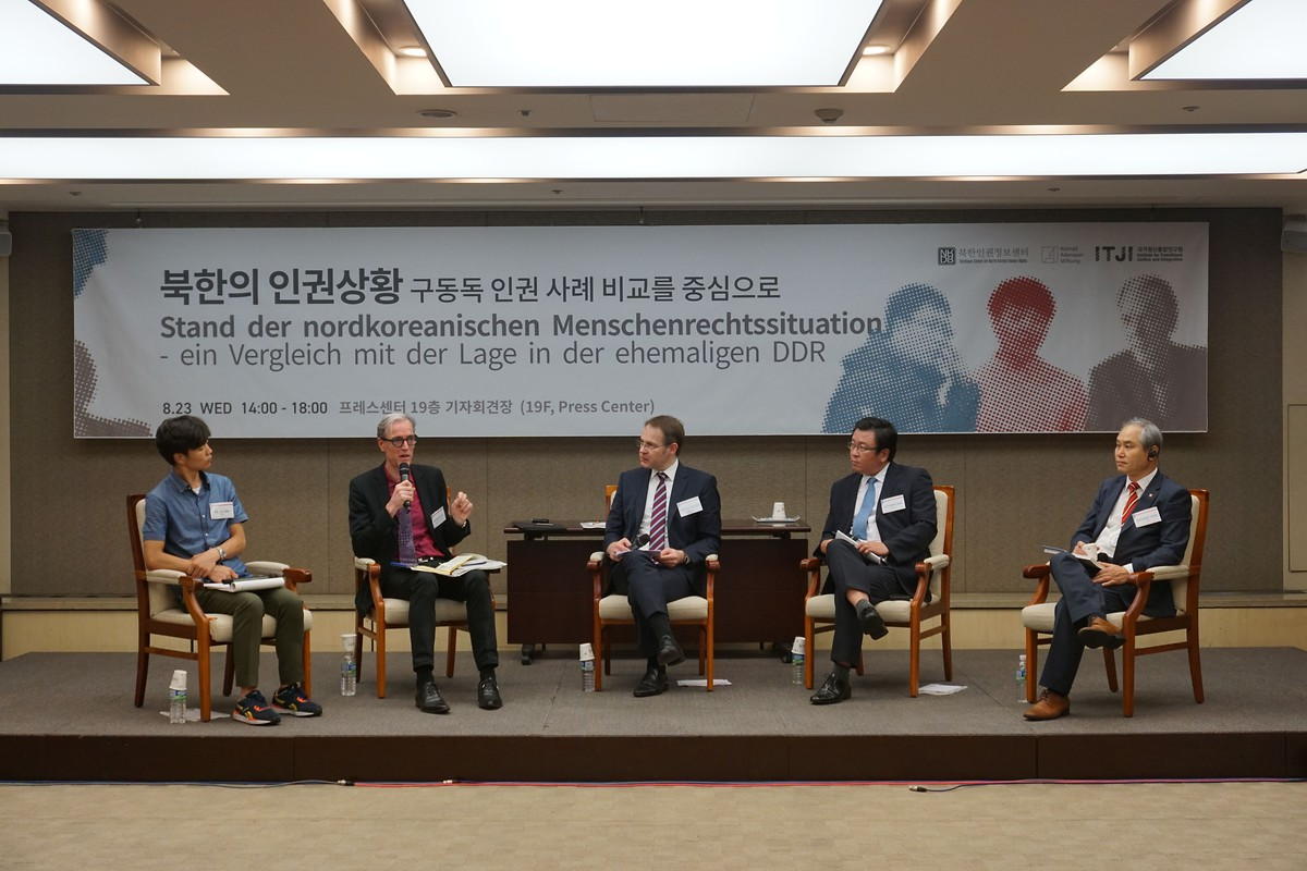 Round-Table Diskussion KAS Korea-NKDB Konferenz 23. August 2017