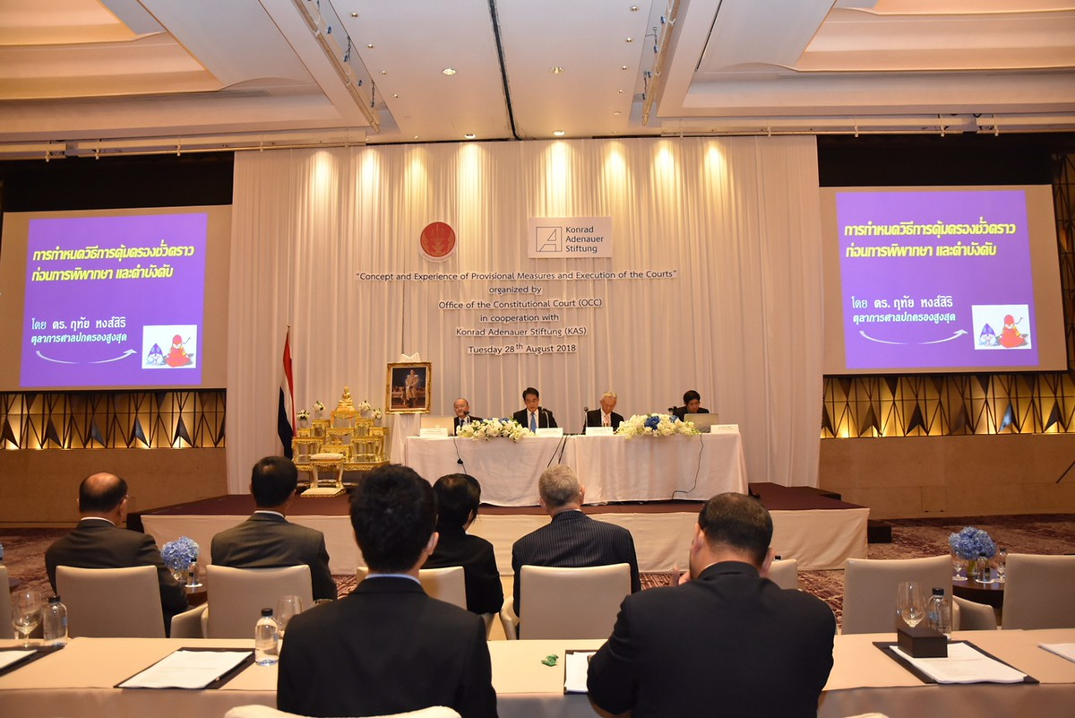 overall atmosphere of seminar co-organised with the Office of the Constitutional Court of Thailand
